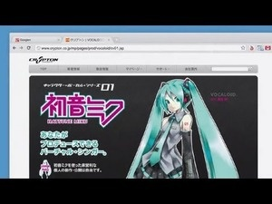 Whose Promoting Google Chrome in Japan? Why, a Virtual Idol.