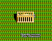 parthenon-google-maps-8-bit