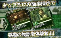 b_215_200_16777215_0___images_stories_news_metalgear_metal_gear_solid_social_ops_android_game_1.jpg